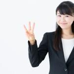 WiMAX2+の新料金プラン「ギガ放題」3つのポイント
