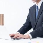 ビジネスのためのPC購入!ノートパソコンの選び方