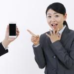 スマホ(Android、iPhone)が容量不足に!容量を増やす4つの方法