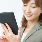 KindleにWi-Fiは必要?価格やメリット・デメリットなど購入前に知っておきたいポイント