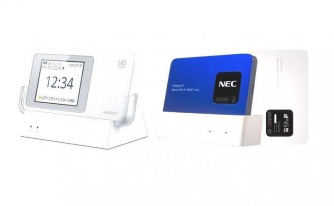 WiMAX端末の価格以外の違いは?人気のWiMAX端末の比較と選び方