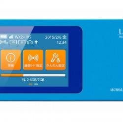 WiMAXの通信モード、CA(キャリアアグリゲーション)と4×4MIMOの違い