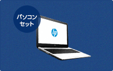 HP W6S90PA-AABE x WiMAXセット